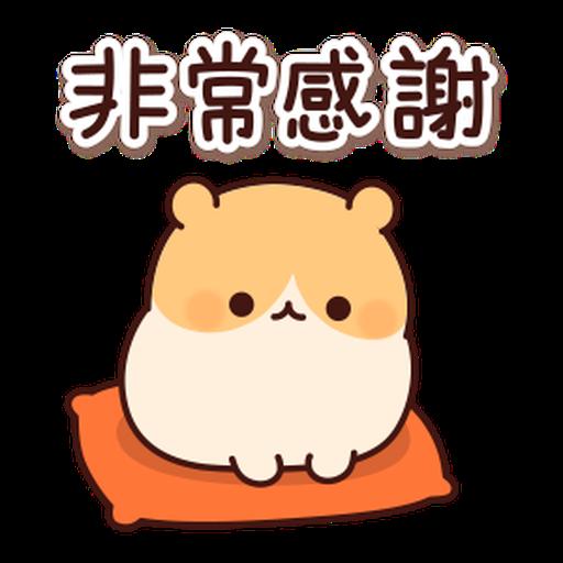 體貼的倉鼠 - Sticker 6
