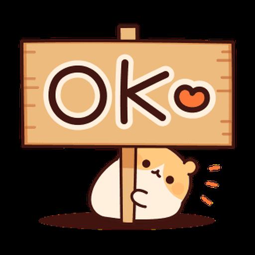 體貼的倉鼠 - Sticker 17