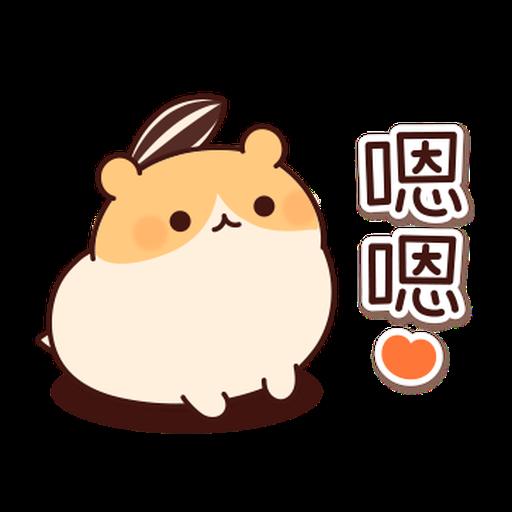 體貼的倉鼠 - Sticker 19