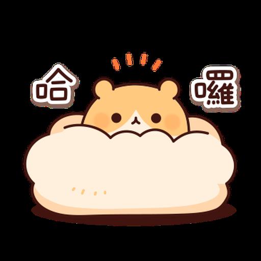 體貼的倉鼠 - Sticker 9