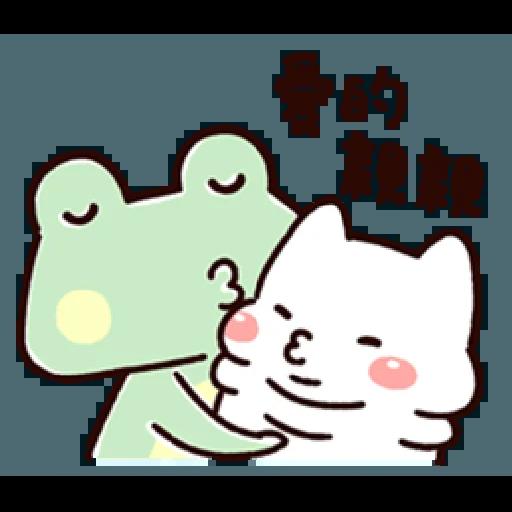 呱呱 - Sticker 26