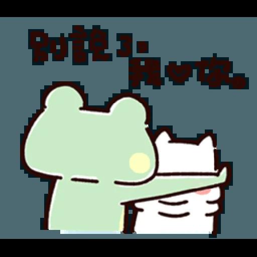 呱呱 - Sticker 30