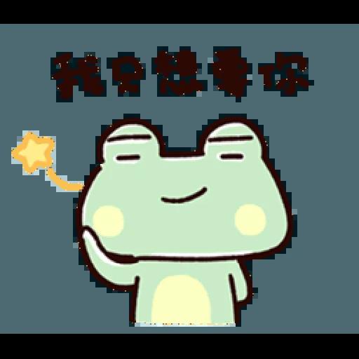 呱呱 - Sticker 11