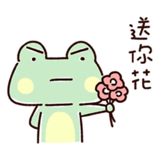 呱呱 - Sticker 9