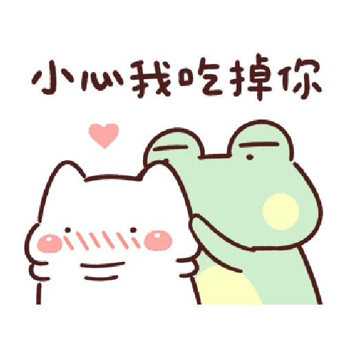 呱呱 - Sticker 1