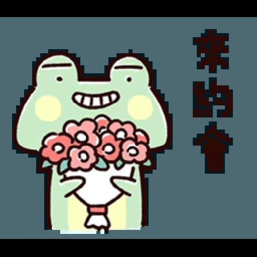 呱呱 - Sticker 29