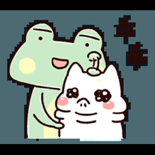 呱呱 - Sticker 17