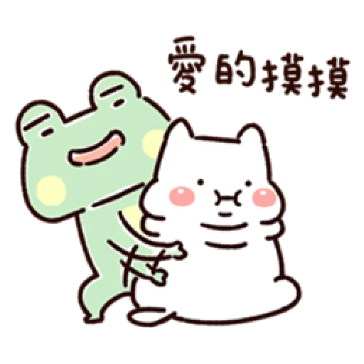 呱呱 - Sticker 27