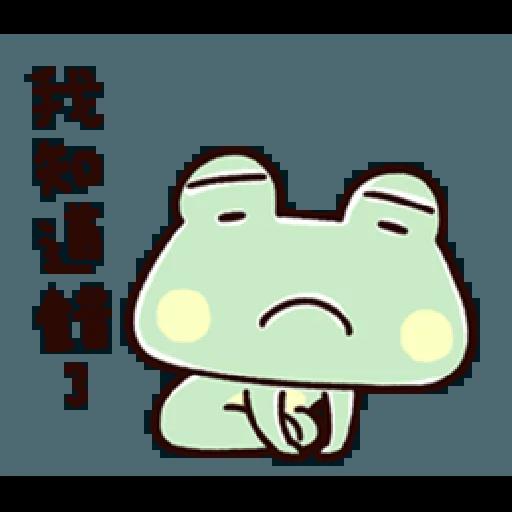 呱呱 - Sticker 25