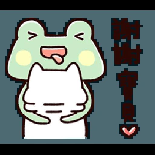 呱呱 - Sticker 14