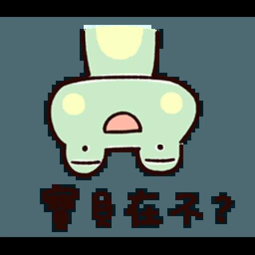 呱呱 - Sticker 20