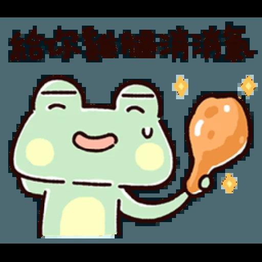 呱呱 - Sticker 19