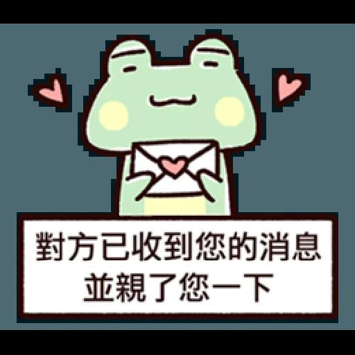 呱呱 - Sticker 5