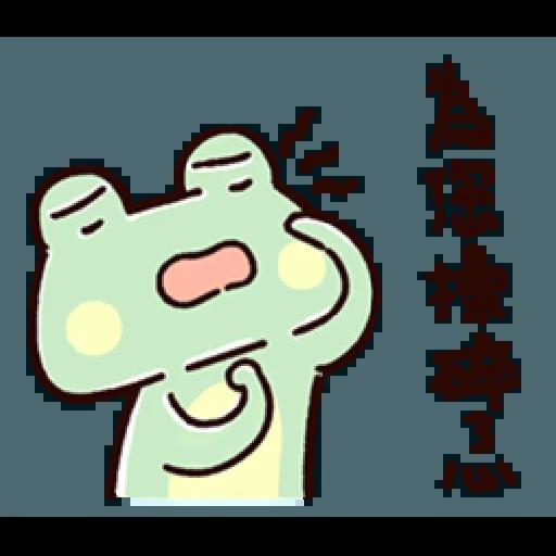 呱呱 - Sticker 10