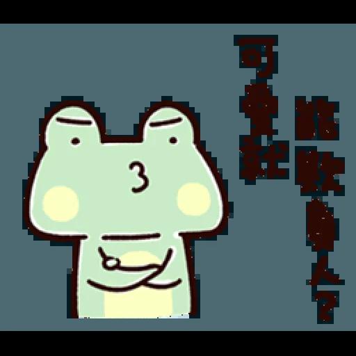 呱呱 - Sticker 21