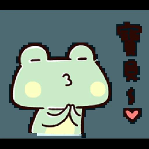 呱呱 - Sticker 2