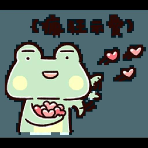呱呱 - Sticker 15
