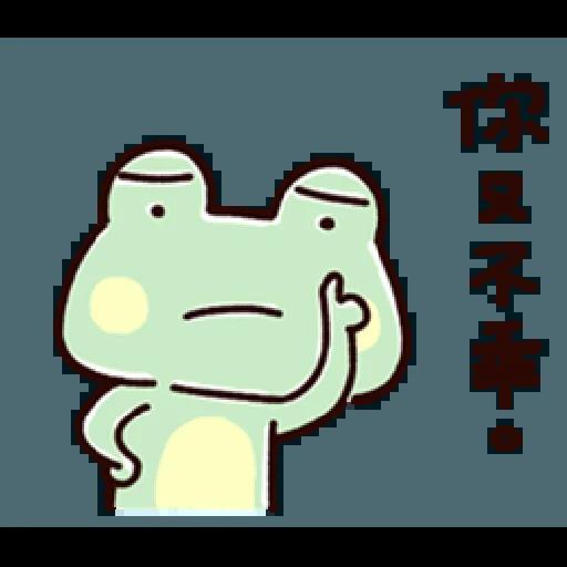 呱呱 - Sticker 22