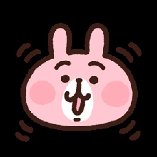 P助兔兔表情貼 1 - Sticker 11