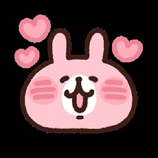P助兔兔表情貼 1 - Sticker 3