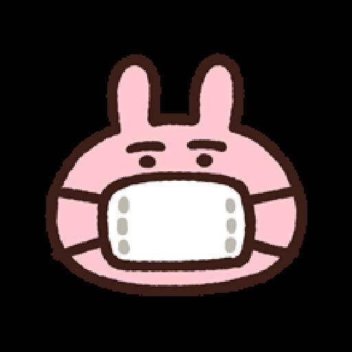 P助兔兔表情貼 1 - Sticker 30