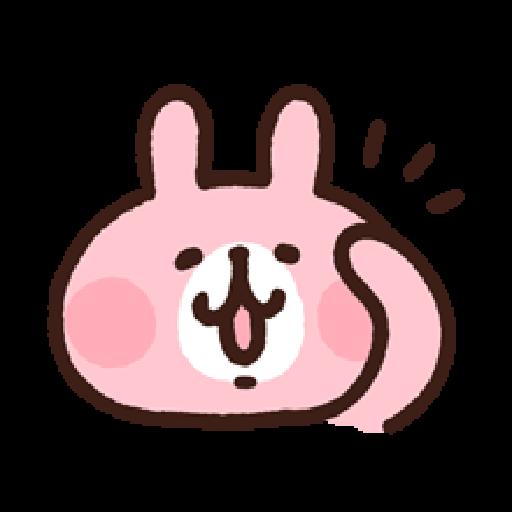 P助兔兔表情貼 1 - Sticker 6