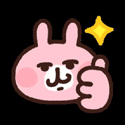 P助兔兔表情貼 1 - Sticker 5