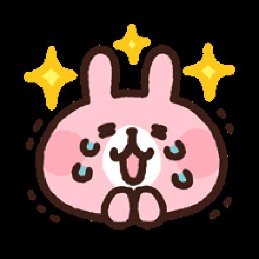 P助兔兔表情貼 1 - Sticker 8