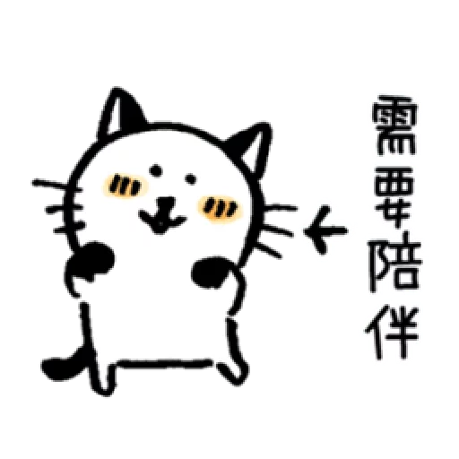 白熊2 - Sticker 2