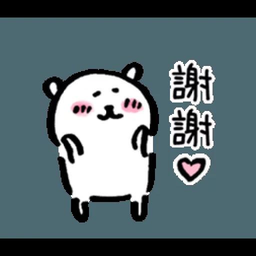 白熊2 - Sticker 10