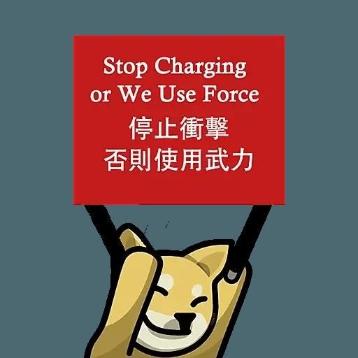lihkgdog popo - Sticker 5