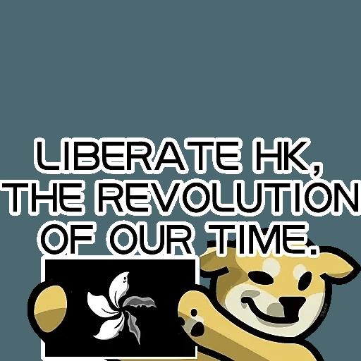 lihkgdog popo - Sticker 8