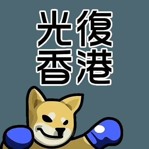 lihkgdog popo - Sticker 12