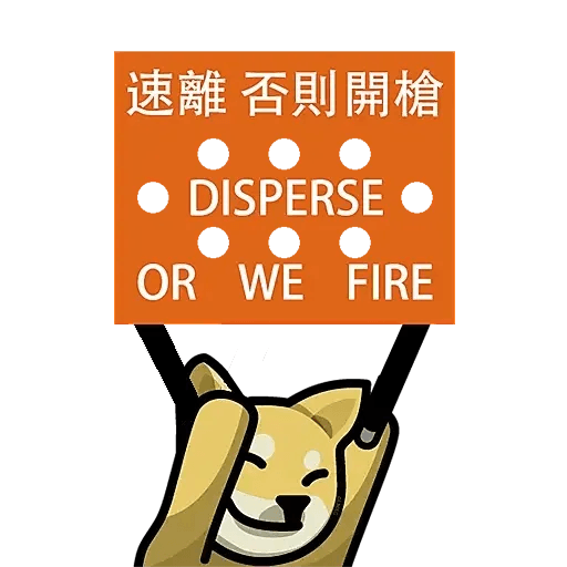 lihkgdog popo - Tray Sticker