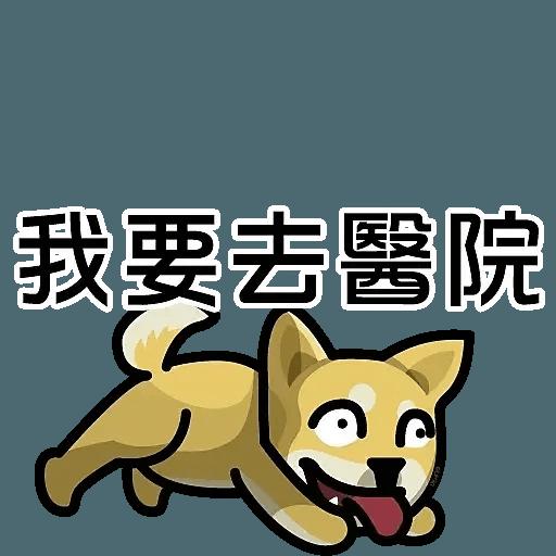 lihkgdog popo - Sticker 13