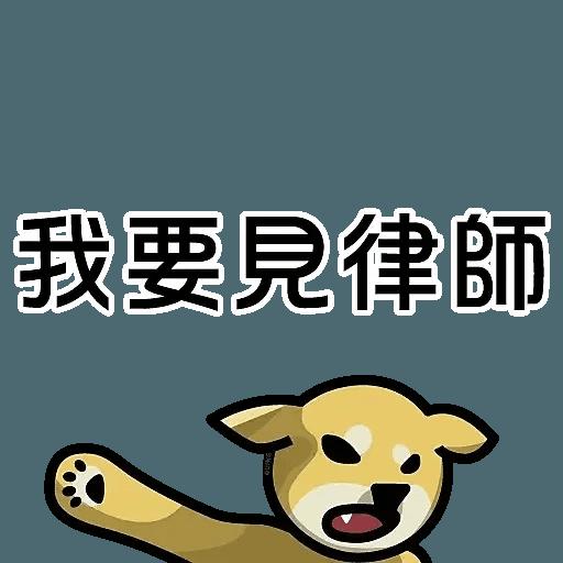 lihkgdog popo - Sticker 21