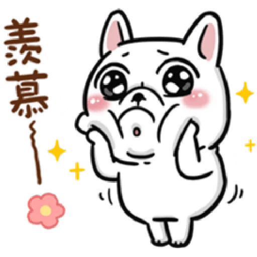 Doca cute dogs2 - Sticker 4