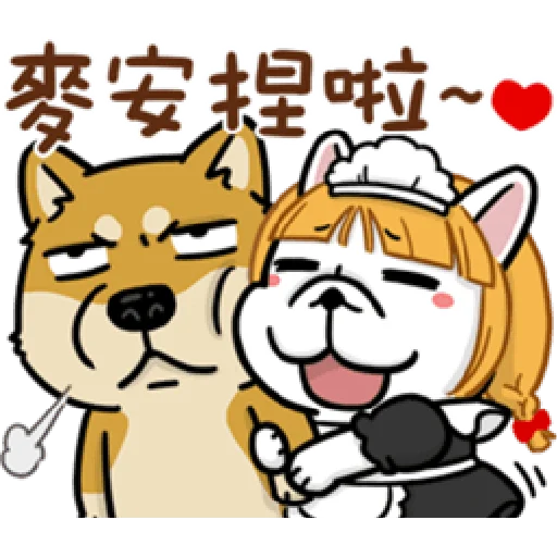 Doca cute dogs2 - Sticker 1