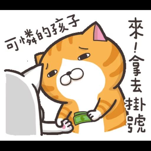 / - Sticker 3