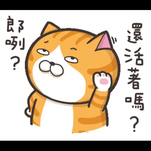 / - Sticker 29