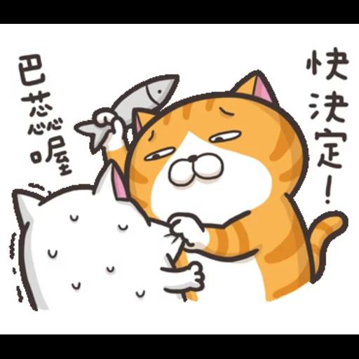 / - Sticker 2