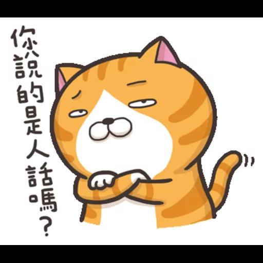 / - Sticker 11