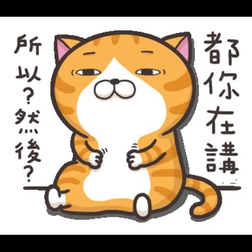 / - Sticker 12
