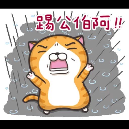 / - Sticker 21