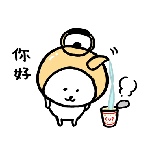 Bearbear food - Sticker 1