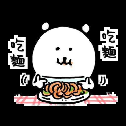 Bearbear food - Sticker 2