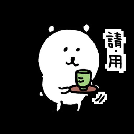 Bearbear food - Sticker 5