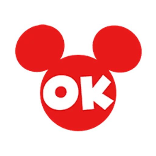 Mickey 2 - Sticker 1