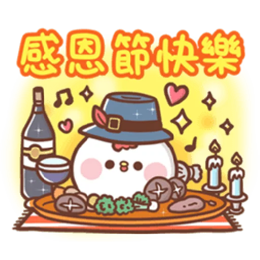 Sweet house greetings - Sticker 25