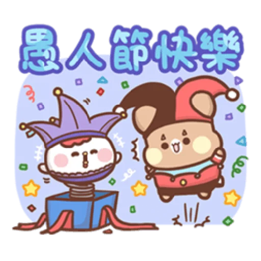 Sweet house greetings - Sticker 18